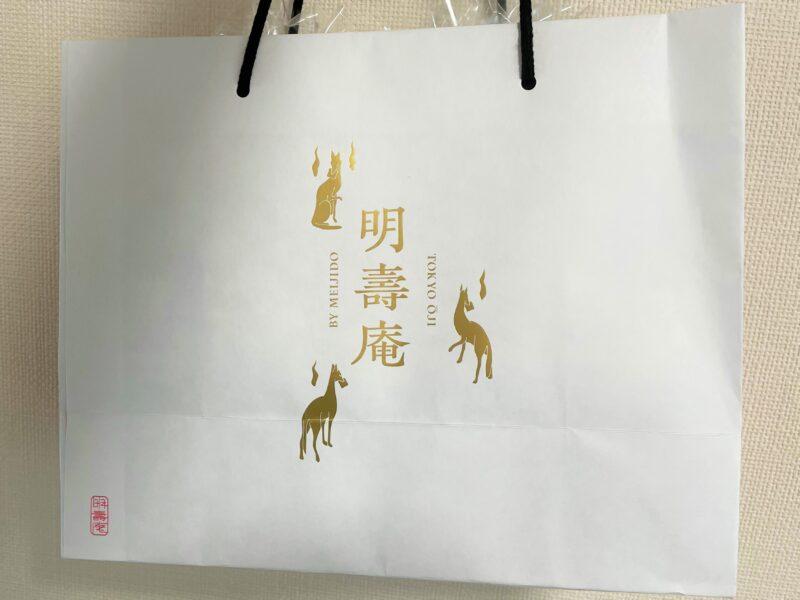 明壽庵 紙袋