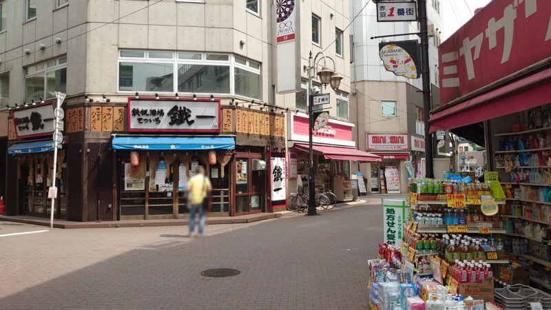 三賞堂時計店  アクセス