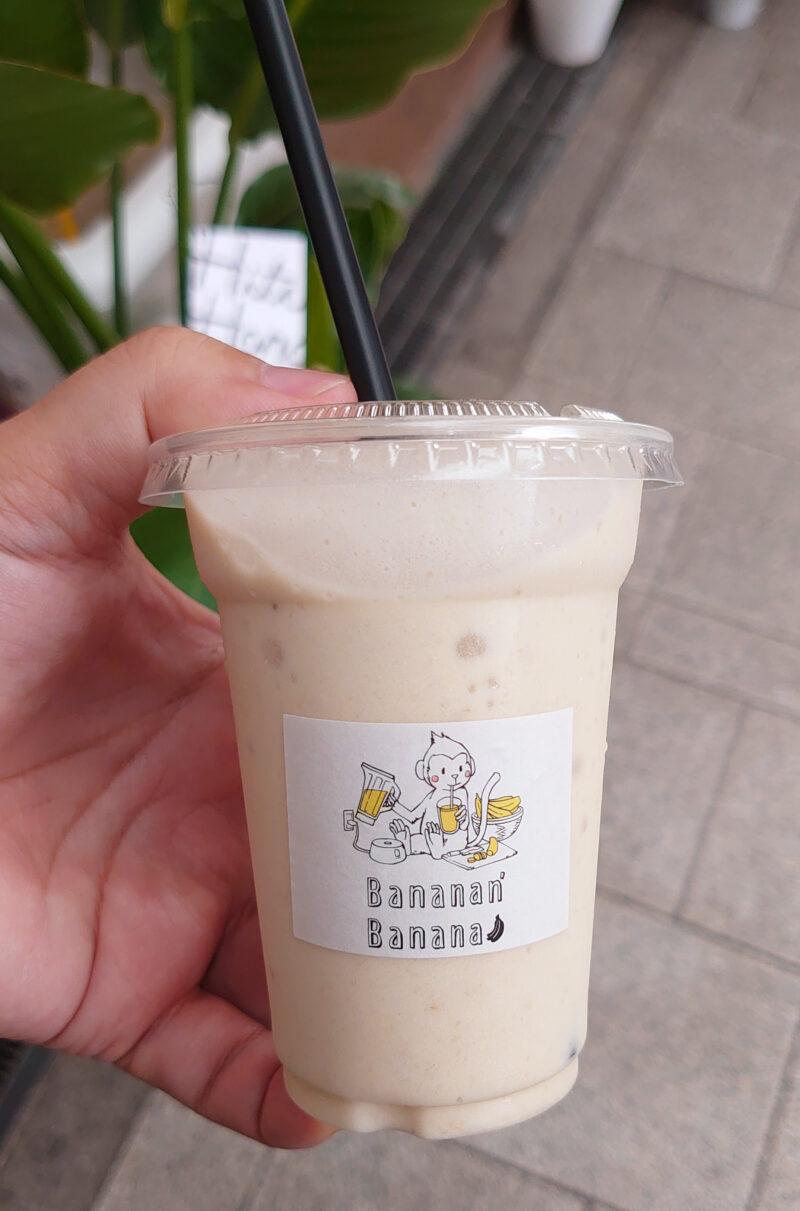 バナナんバナナ 十条店