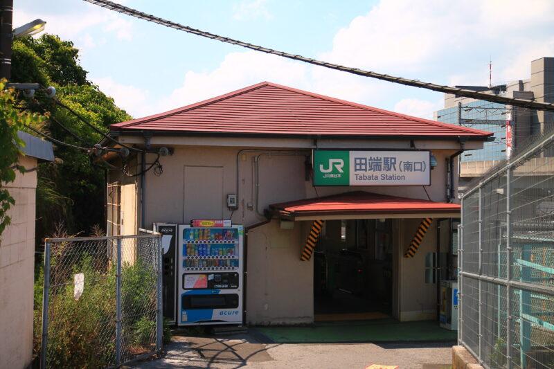 田端 紫陽花