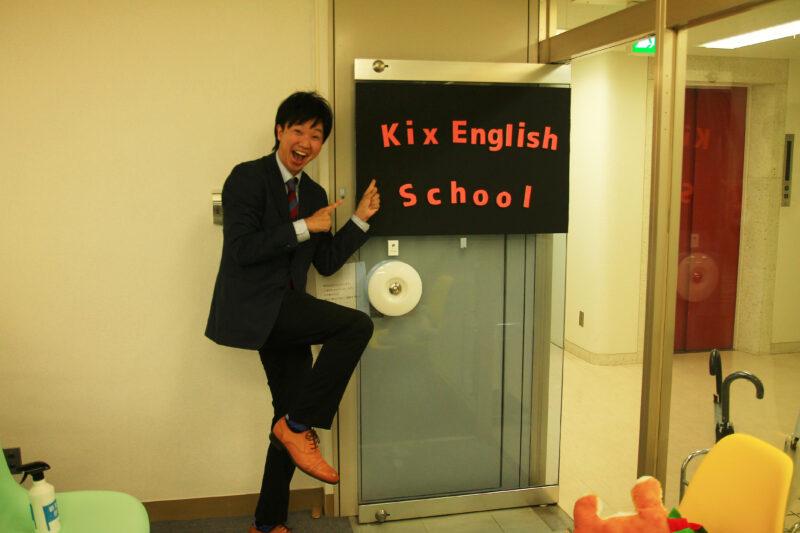 Kix English School 神藤さん