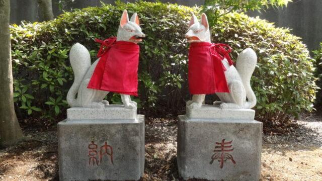 狛狐 赤羽八幡神社