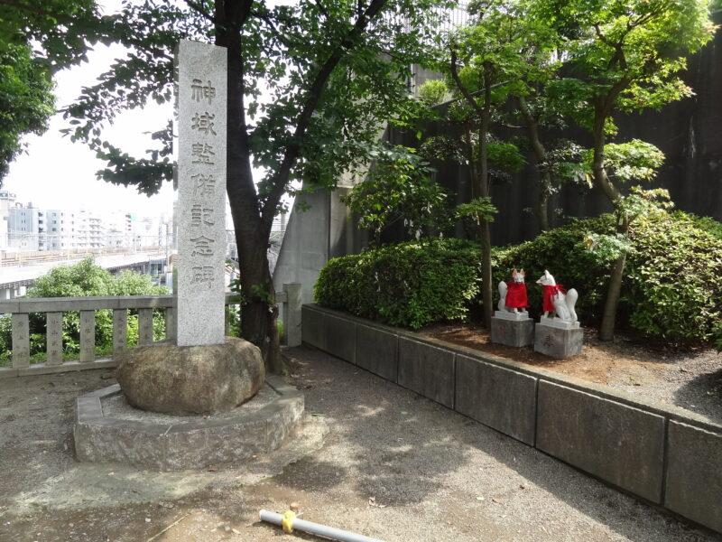 狛狐 作徳稲荷 赤羽八幡神社