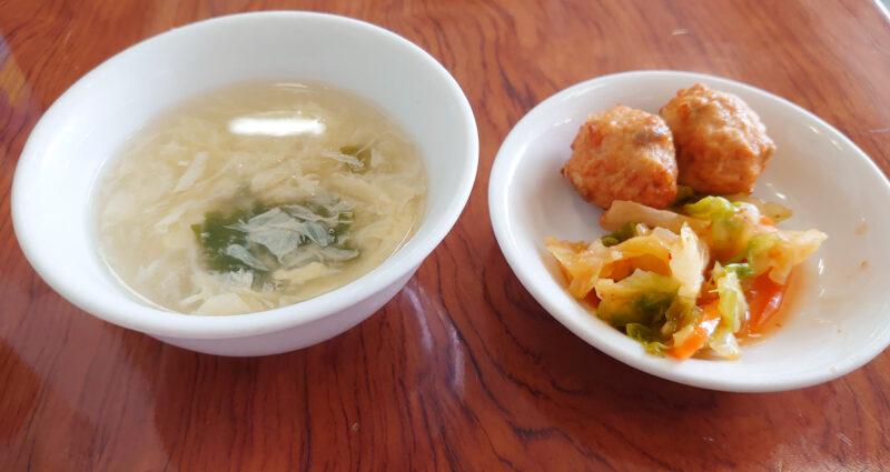 東十条 土鍋大餃子 ランチ定食