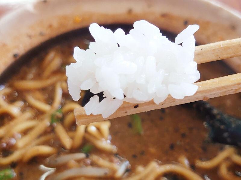 東十条 土鍋大餃子 四川風黒ごま担々麺