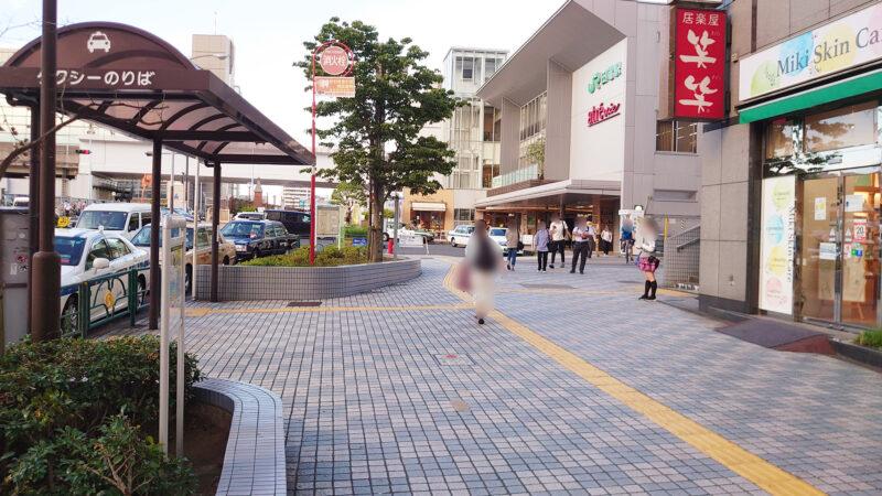 富士そば 田端店