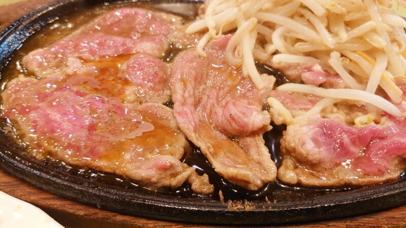 東京Bamバーグ 赤羽店のレモンステーキ