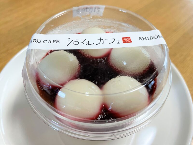 シロマルカフェ エキュート赤羽 ハスカップ
