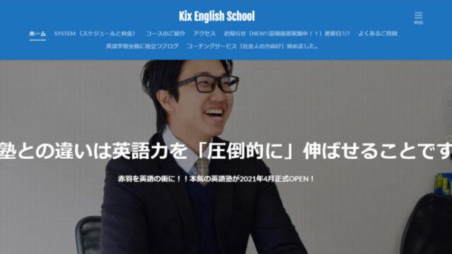Kix English School
