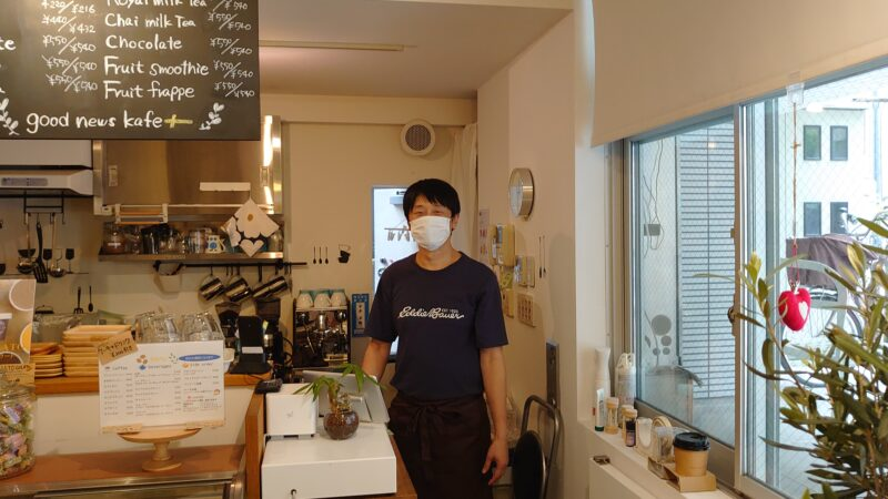 good news kafe+