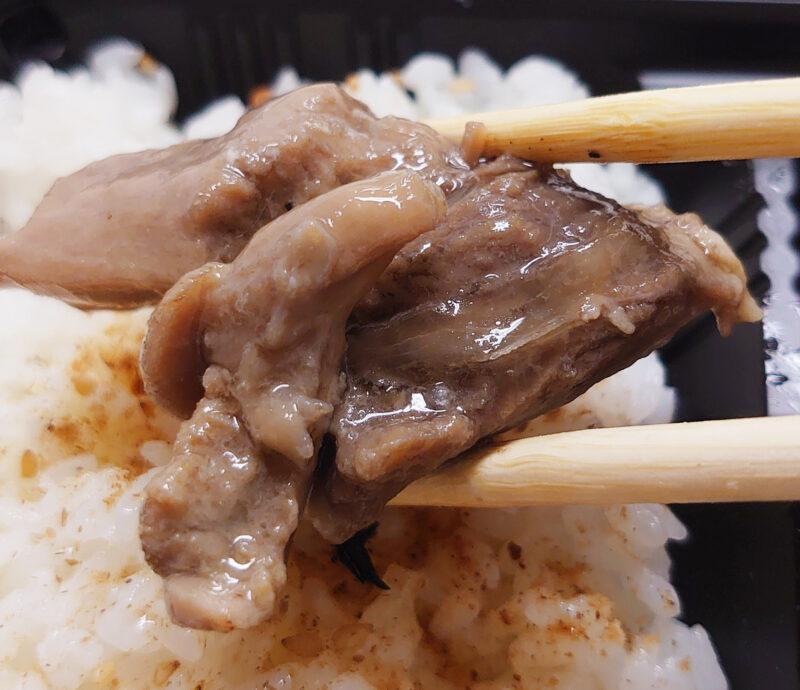 鮮魚 惣菜 大増商店 とり肉豆腐弁当