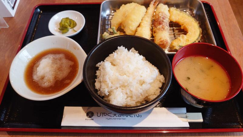 王子 ひやく天まんてん。の天ぷら定食
