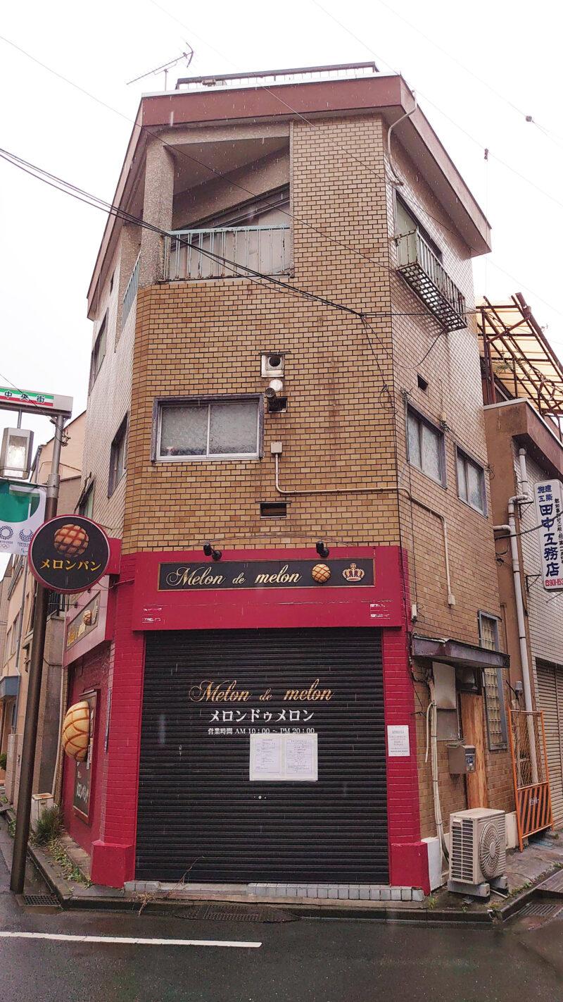 メロン・ドゥ・メロン赤羽店