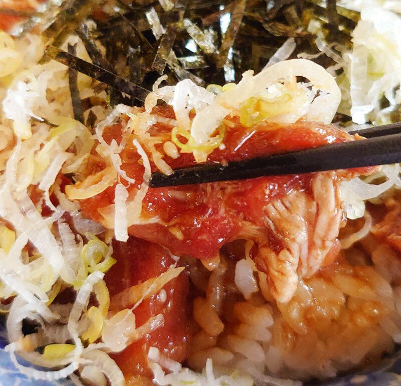 東十条 つち活 ランチ マグロ丼