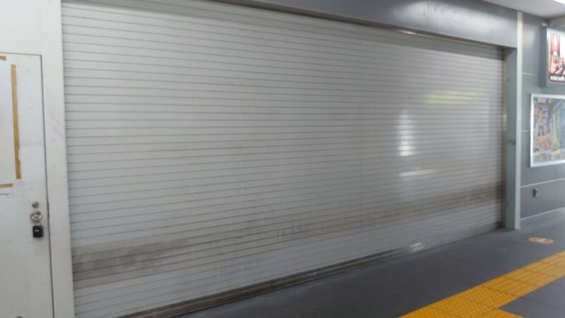 JR駒込駅