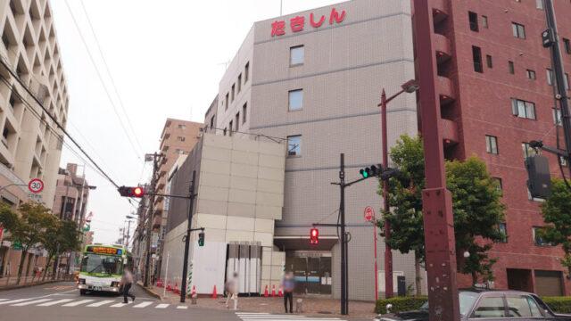 瀧野川信用金庫赤羽支店