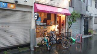 赤羽 CAFE LANDSCAPE