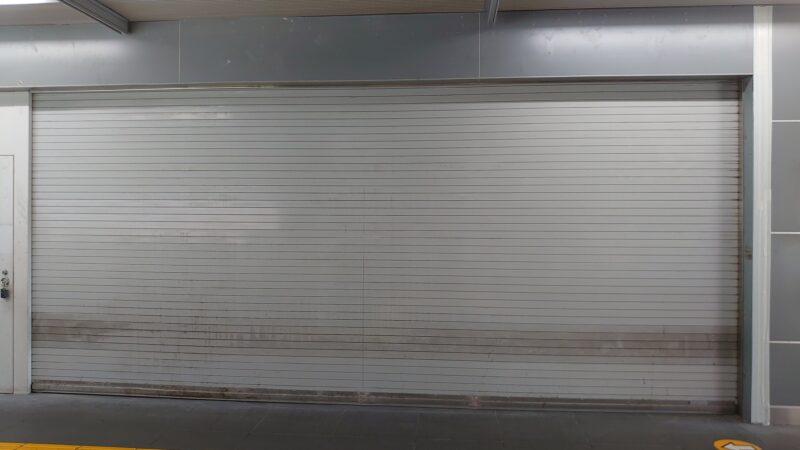 ブックエクスプレス駒込店