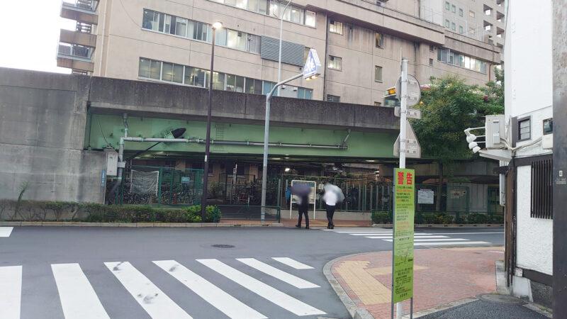 まいばすけっと東田端1丁目店