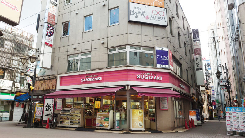 韓国居酒屋 フルハウス 豚ブザ赤羽姉妹店