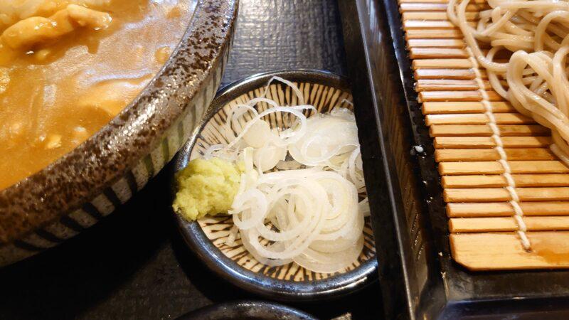 禅味 寿 カレー丼定食