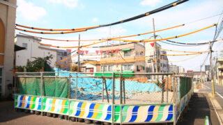 十条冨士塚の移設工事の様子