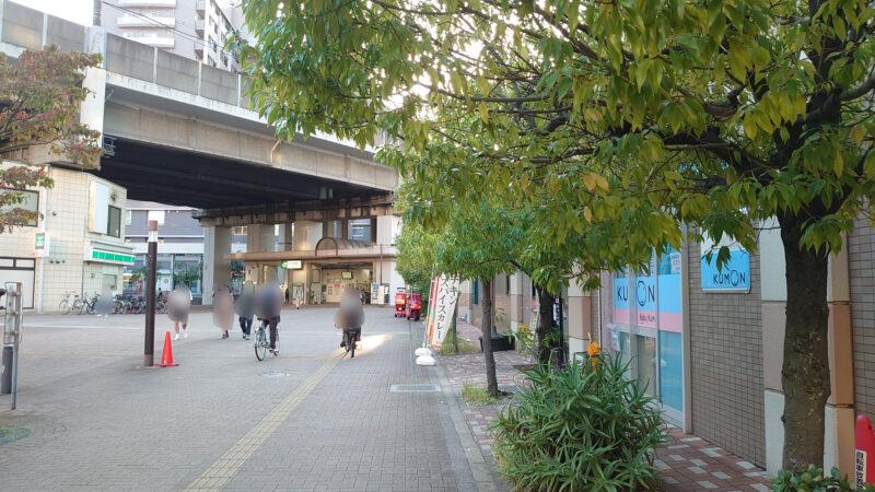 北赤羽 唐揚げ専門 久治郎商店