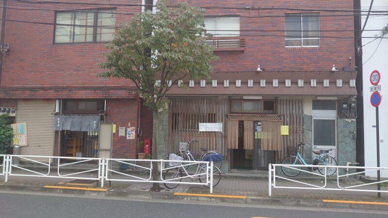 王子 山田屋