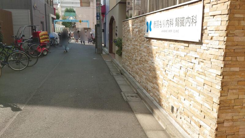 隠れ酒場Rojiura赤羽店