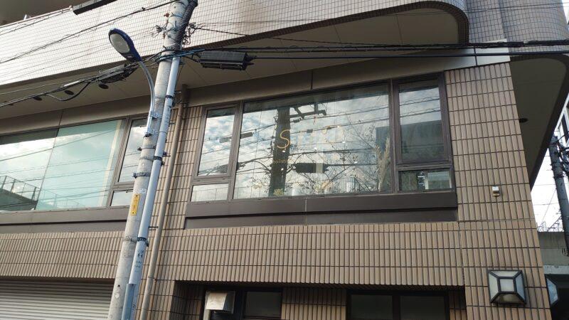 silo.(シロ)