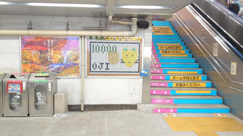 JR王子駅北口改札内のキャップアート